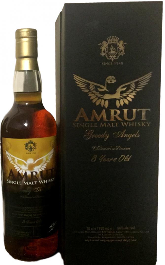 Amrut 08-year-old