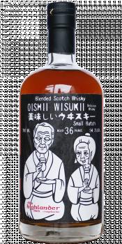 Oishii Wisukii 36-year-old HI