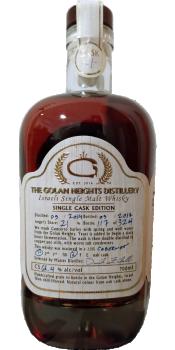 The Golan Heights Distillery 2014