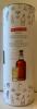 "Photo by <a href=""https://www.whiskybase.com/profile/tallyortoby"">Tallyortoby</a>"