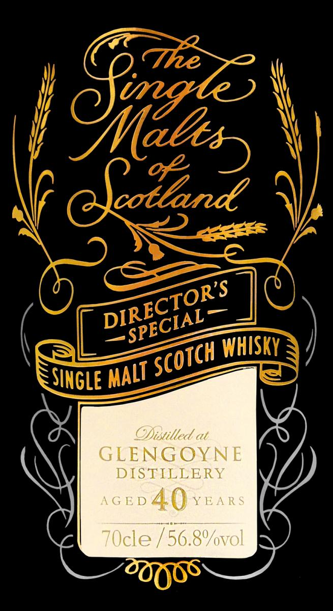 Glengoyne 40-year-old ElD