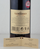 """Photo by <a href=""""https://www.whiskybase.com/profile/drambo"""">dRambo</a>"""