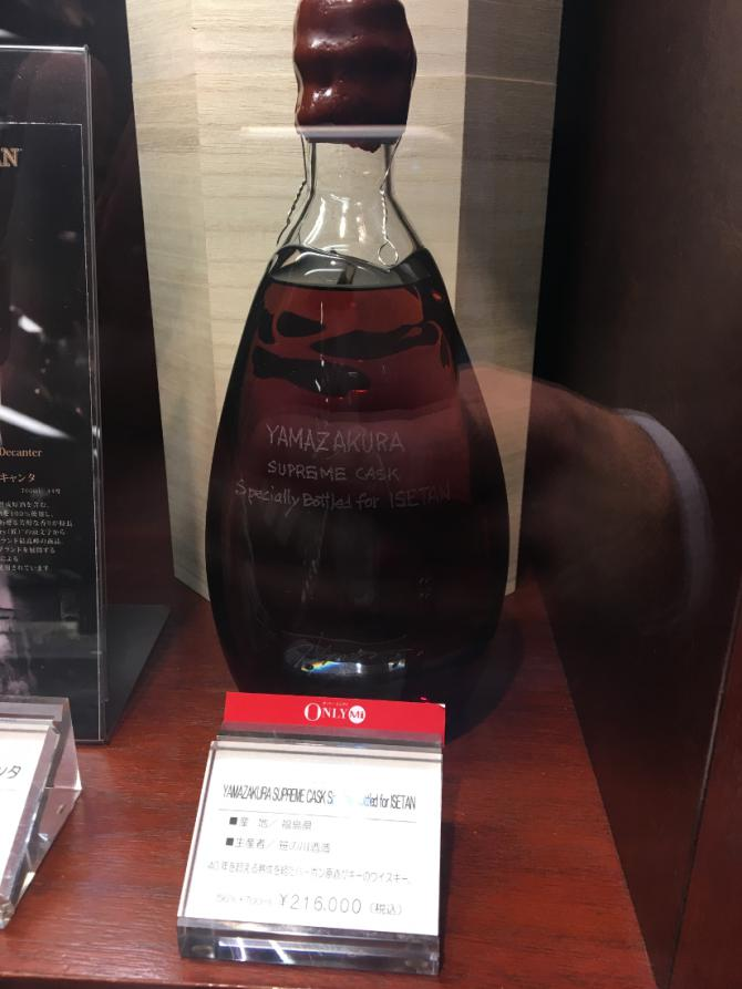 Yamazakura Supreme Cask