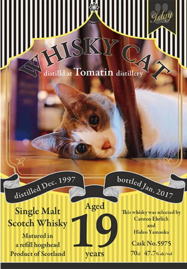 Tomatin 1997 HY