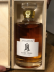 """Photo by <a href=""""https://www.whiskybase.com/profile/exclusive-whisky"""">Exclusive Whisky</a>"""