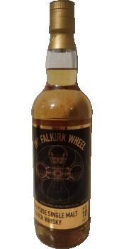 The Falkirk Wheel 10-year-old