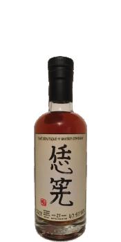 Japanese Blended Whisky #1 TBWC