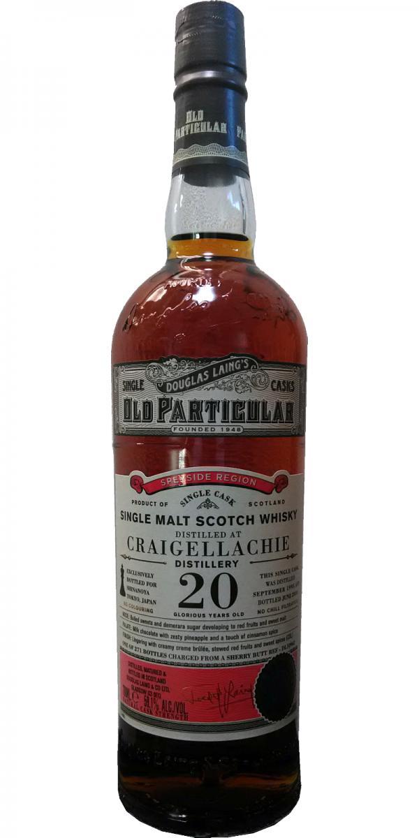 Craigellachie 1995 DL