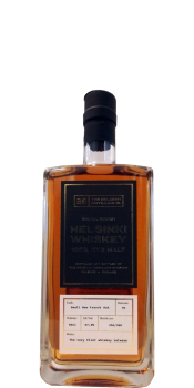 Helsinki Whiskey 100% Rye Malt - Release #1