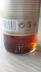 """Photo by <a href=""""https://www.whiskybase.com/profile/capo"""">Capo</a>"""