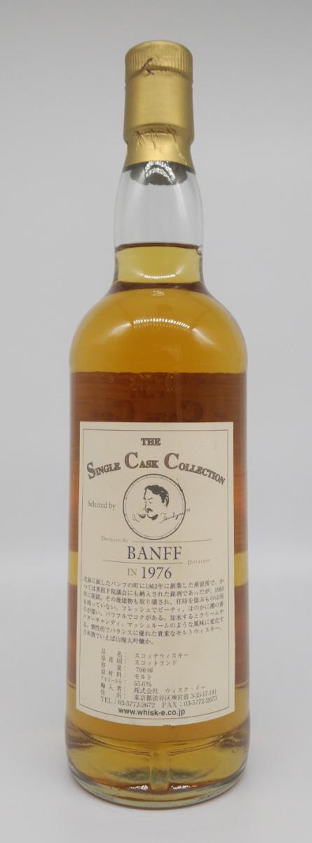 Banff 1976 AJ