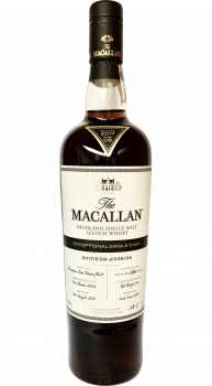 Macallan 2017/ESB-2339/05