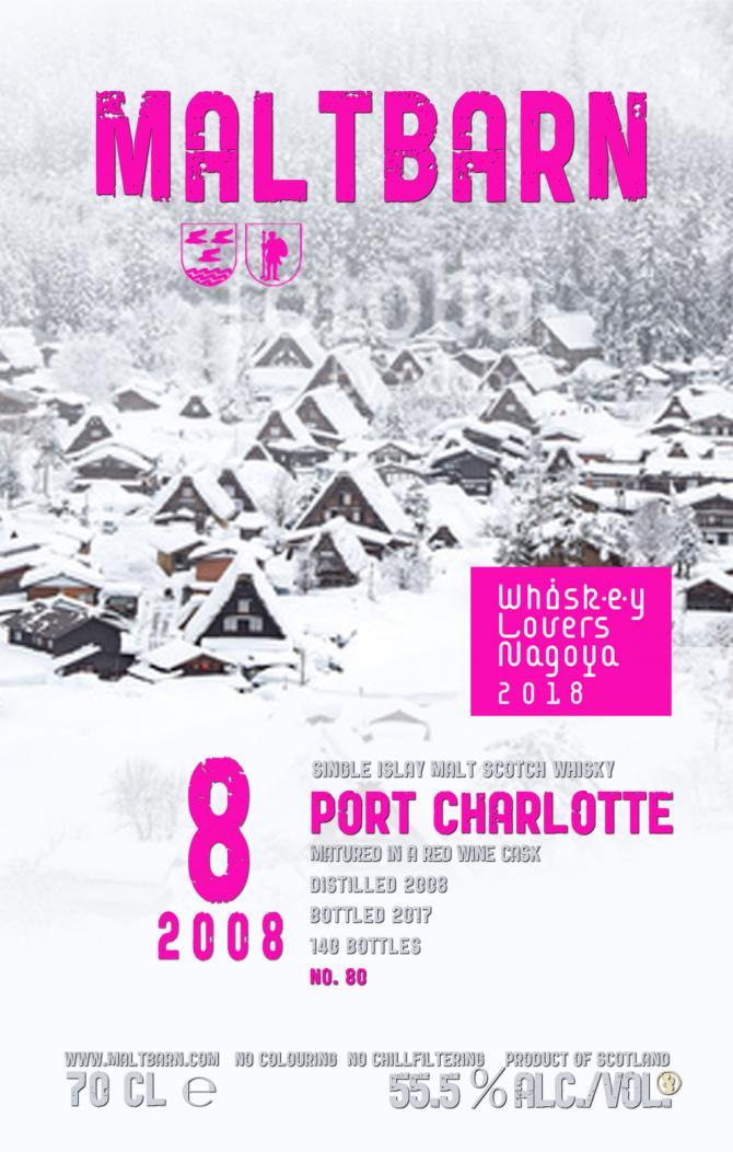 Port Charlotte 2008 MBa