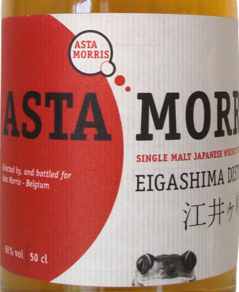 Eigashima 2012 AM