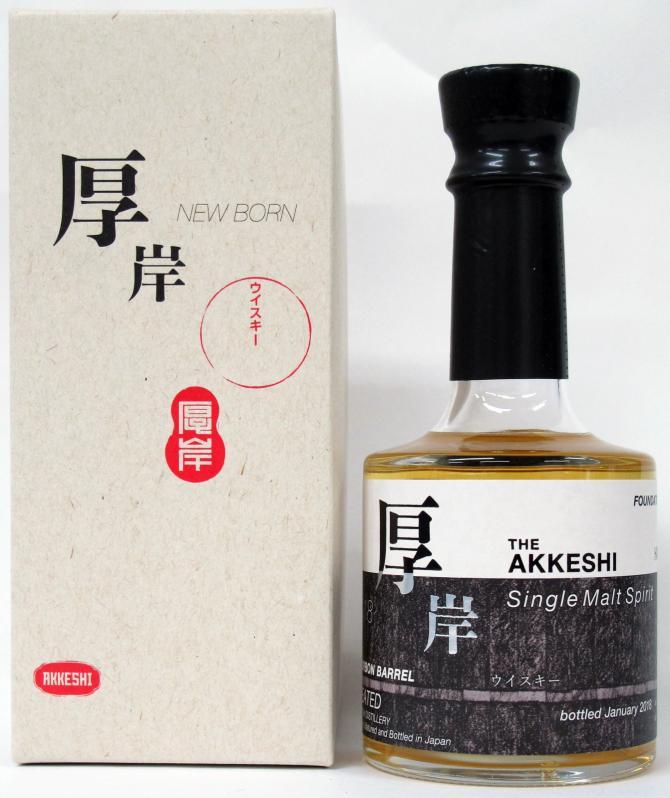The Akkeshi New Born 1