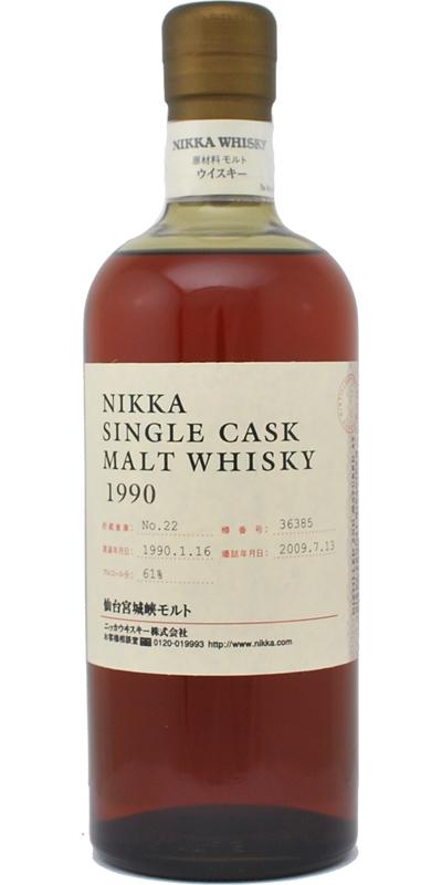 Miyagikyo 1990