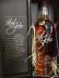 """Photo by <a href=""""https://www.whiskybase.com/profile/shilton-almeida"""">Shilton Almeida</a>"""