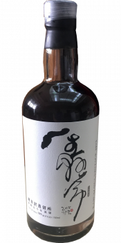 Karuizawa 1975