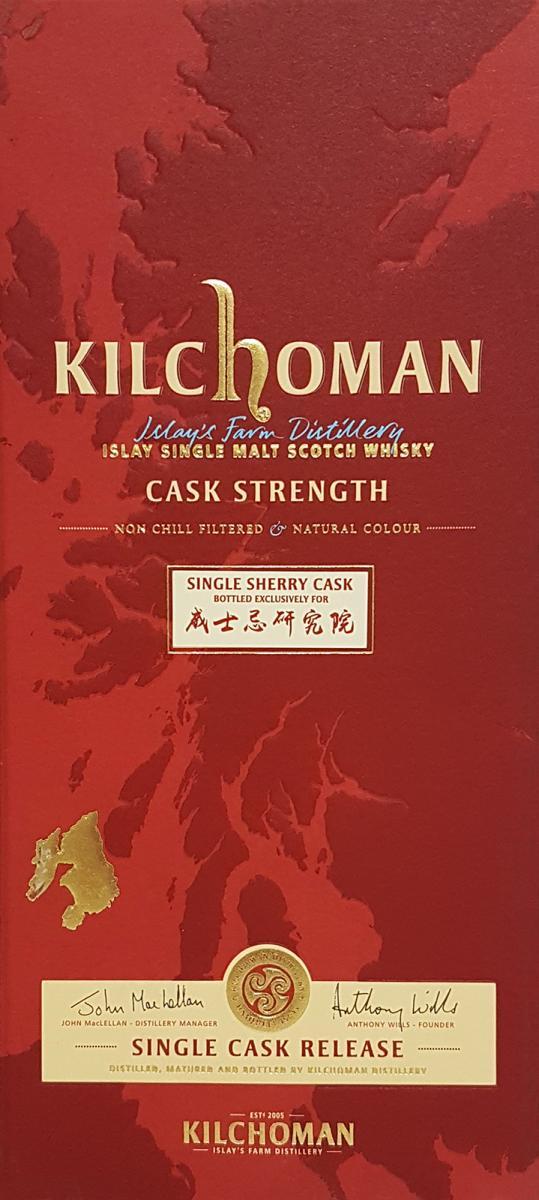 Kilchoman 2011