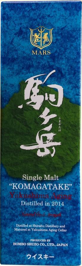 Mars 2014 Yakushima Aging