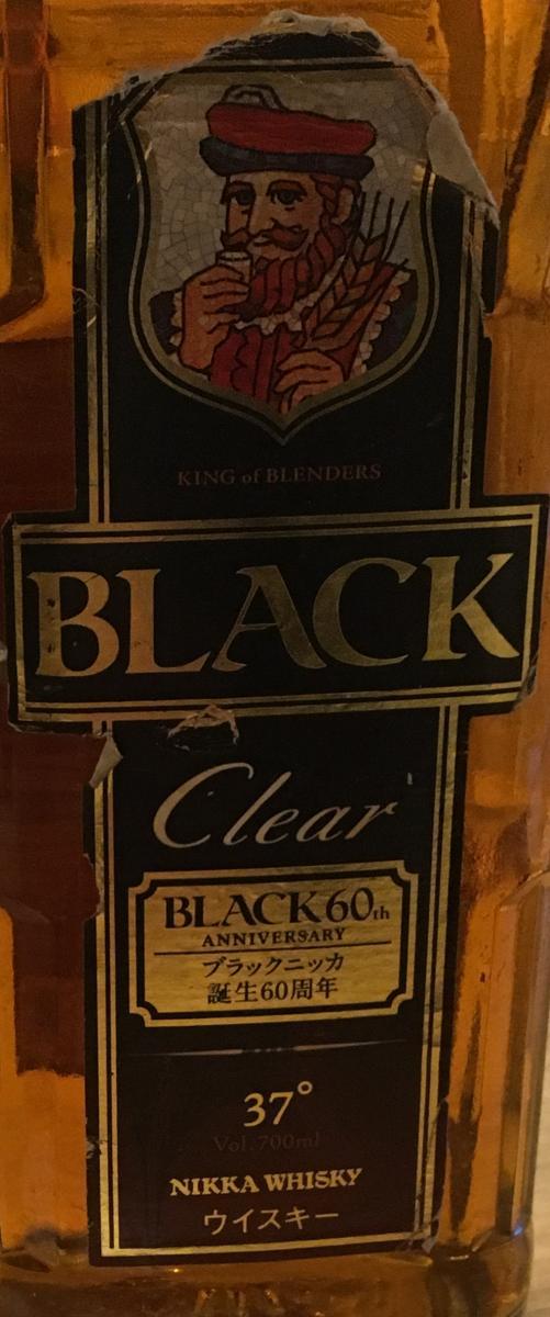 Nikka Black - Clear