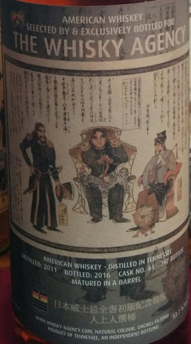 American Whiskey 2011 TWA