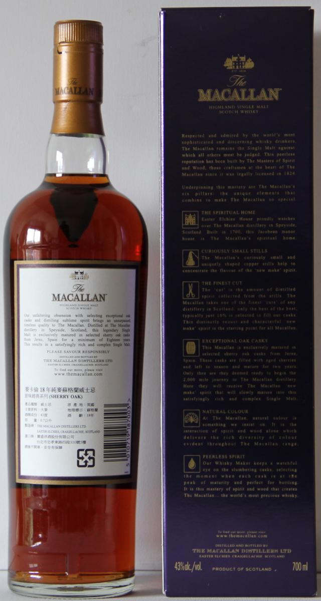 Macallan 1991