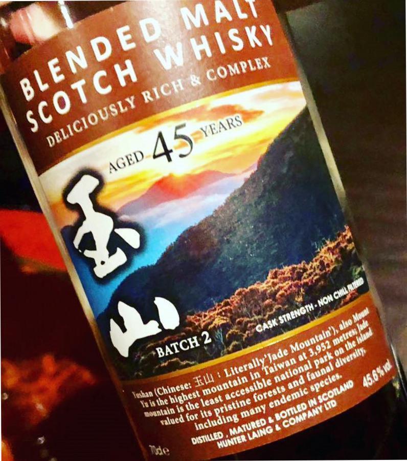 Blended Malt Scotch Whisky 45-year-old HL