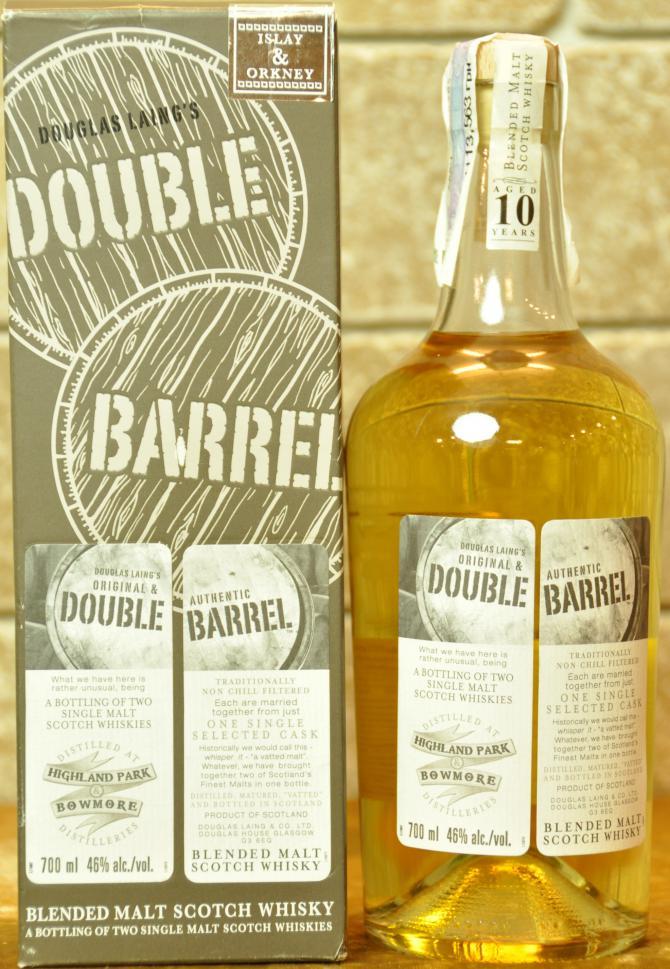 Double Barrel Highland Park / Bowmore DL