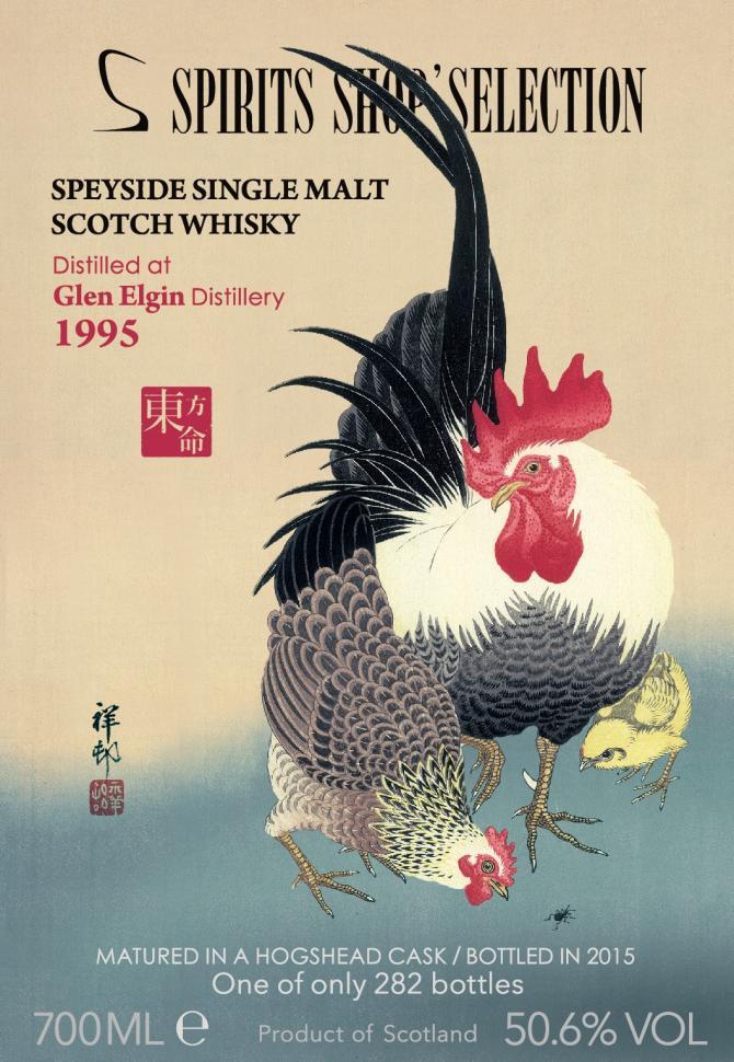 Glen Elgin 1995 Sb