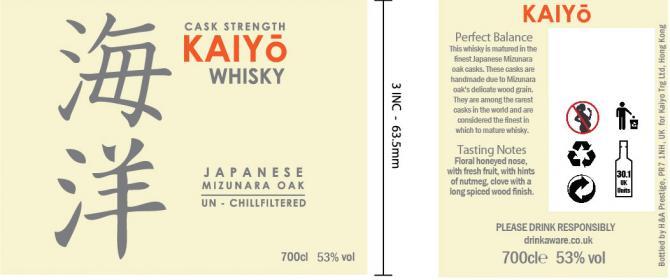 Kaiyo Cask Strength