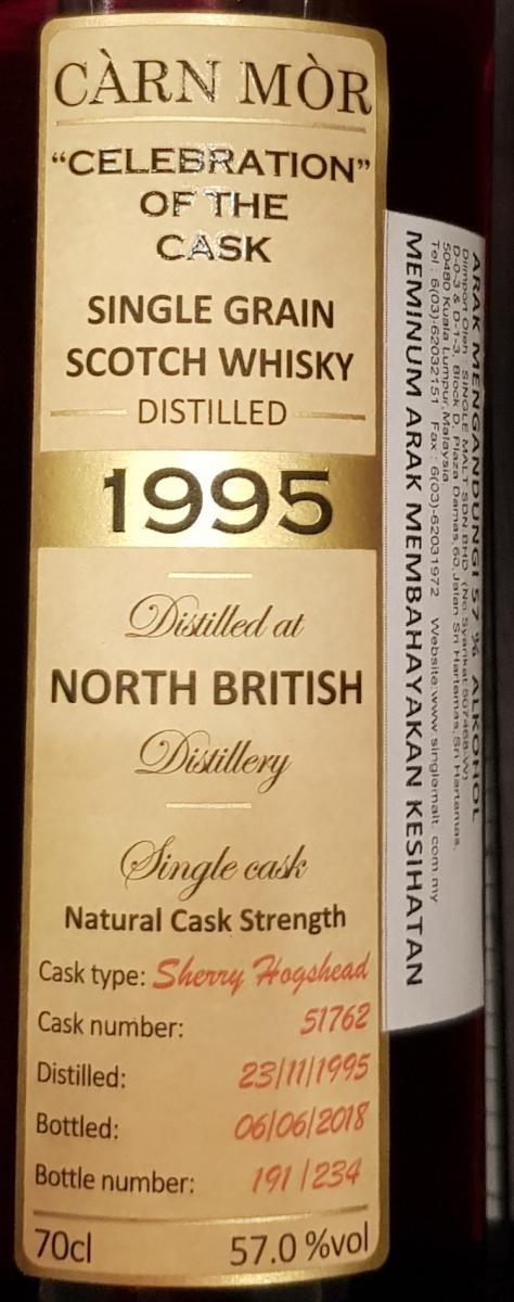 North British 1995 CM