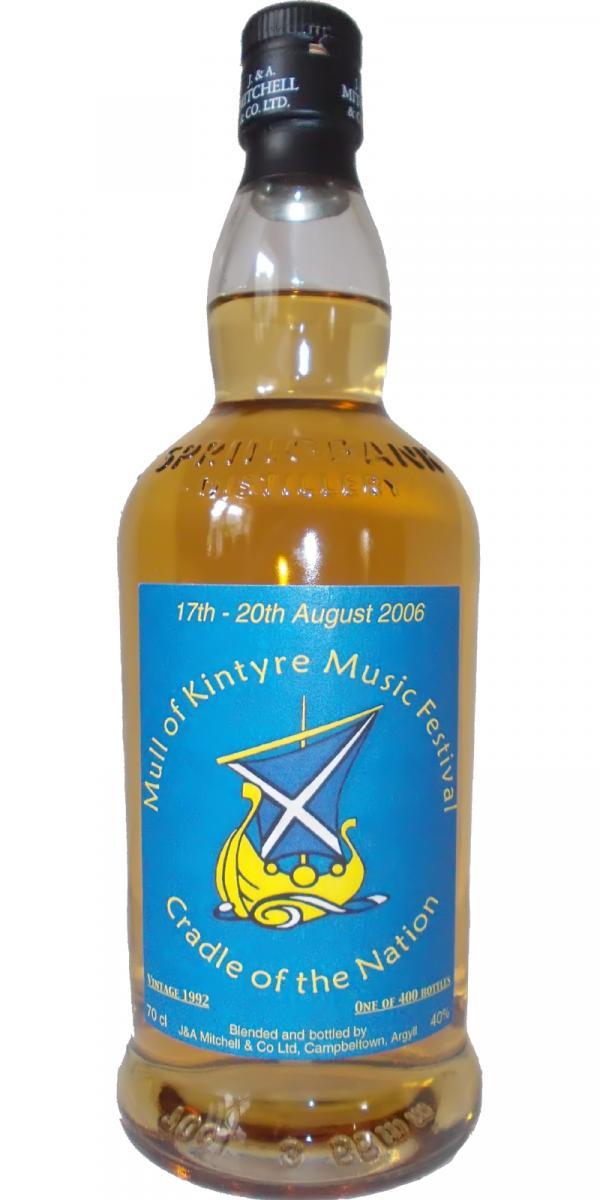 Mull of Kintyre Music Festival 1992 SpD
