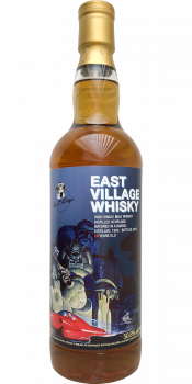 Irish Single Malt Whiskey 1993 EVWC
