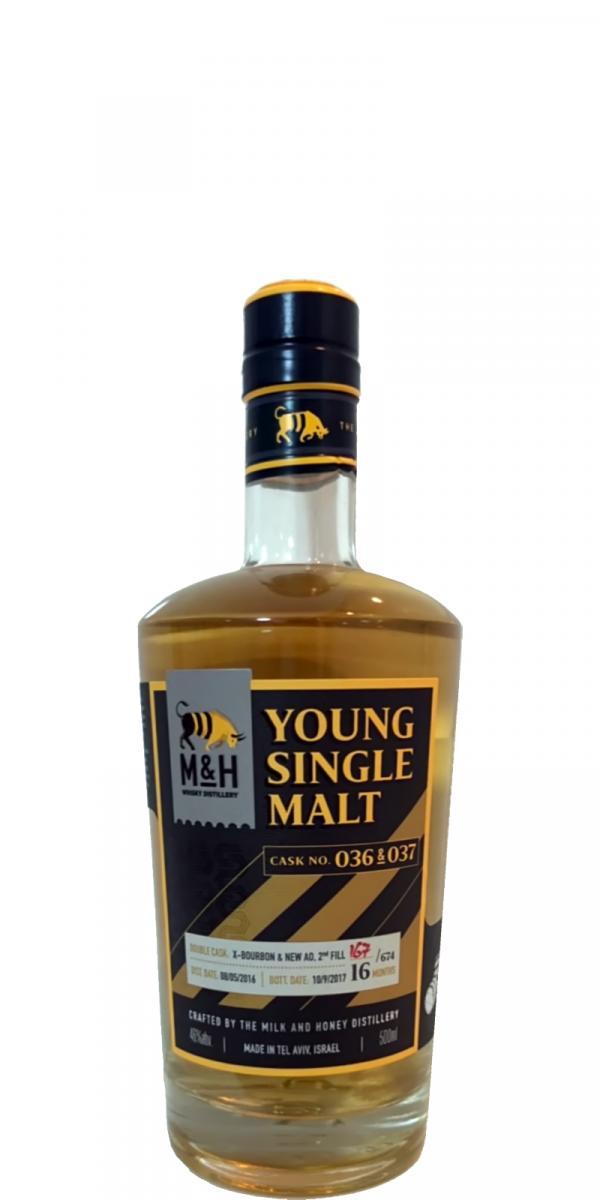 M&H Whisky Distillery 2016