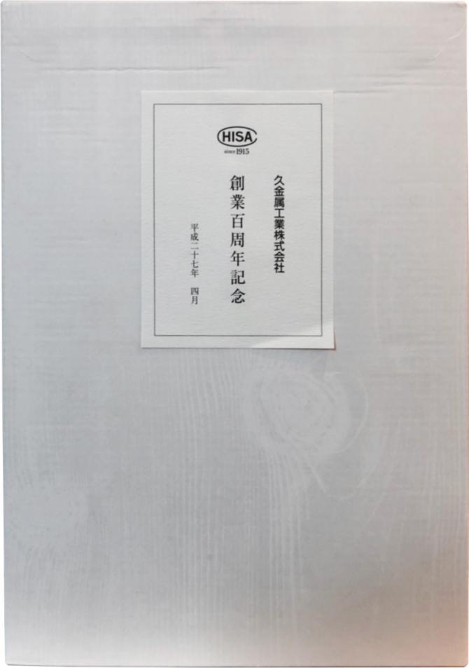 Nikka Hisa Kinzoku