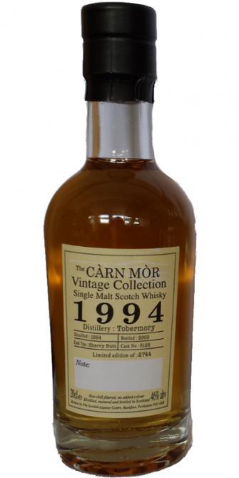 Tobermory 1994 MMcK