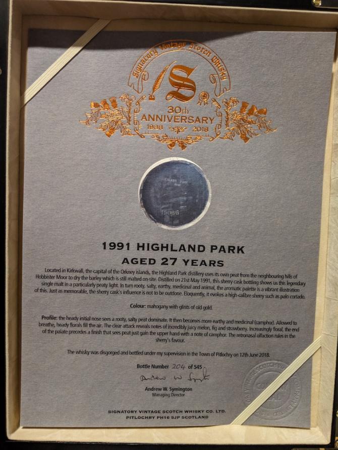 Highland Park 1991 SV