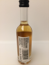 """Photo by <a href=""""https://www.whiskybase.com/profile/compassboxer"""">compassboxer</a>"""