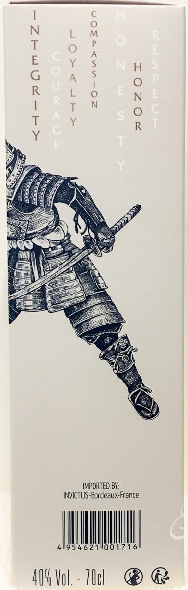 Fujimi The 7 Virtues of the Samurai