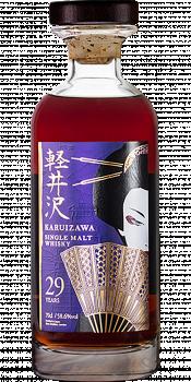 Karuizawa 29-year-old