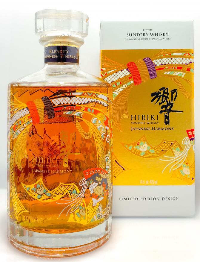 suntory hibiki japanese harmony masters select limited edition