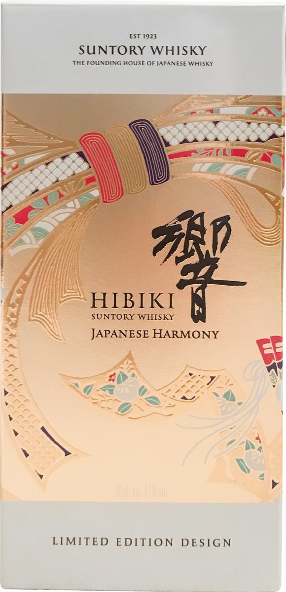 Hibiki Japanese Harmony - 30th Anniversary