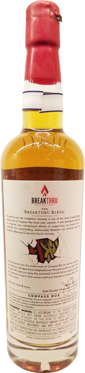 Breakthru Limited Edition