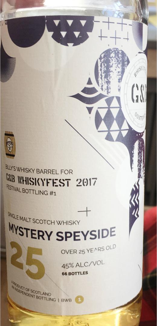 Mystery Speyside 25-year-old