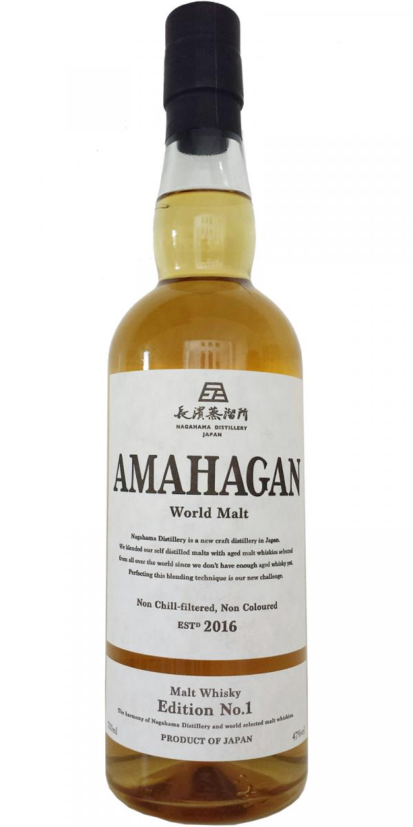 Amahagan World Malt