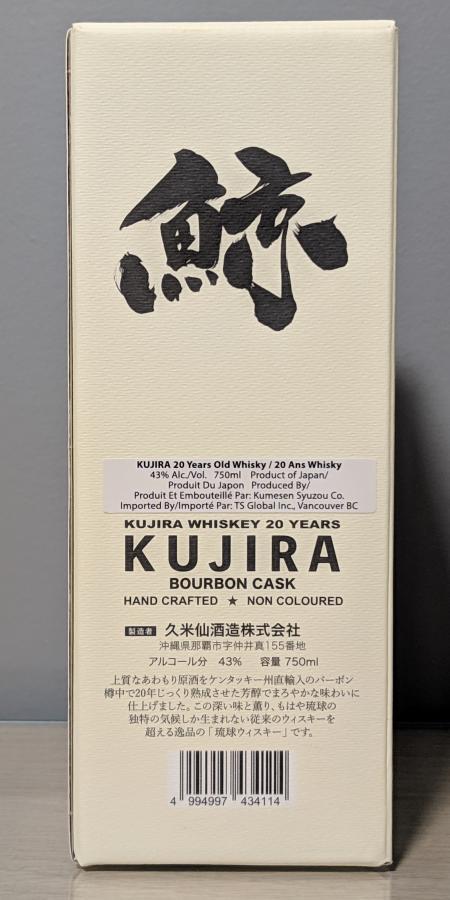 Kujira 20-year-old