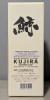 "Photo by <a href=""https://www.whiskybase.com/profile/mtaketsuru34"">mtaketsuru34</a>"