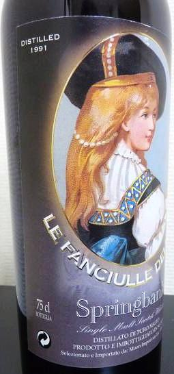 Springbank 1991 MI
