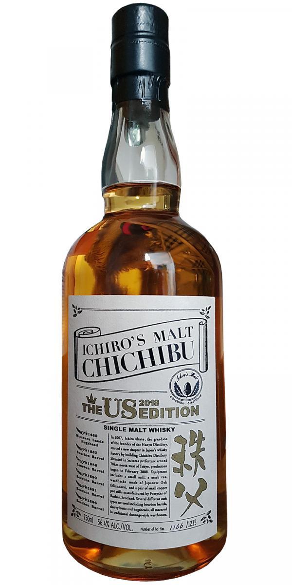 Chichibu The US Edition 2018
